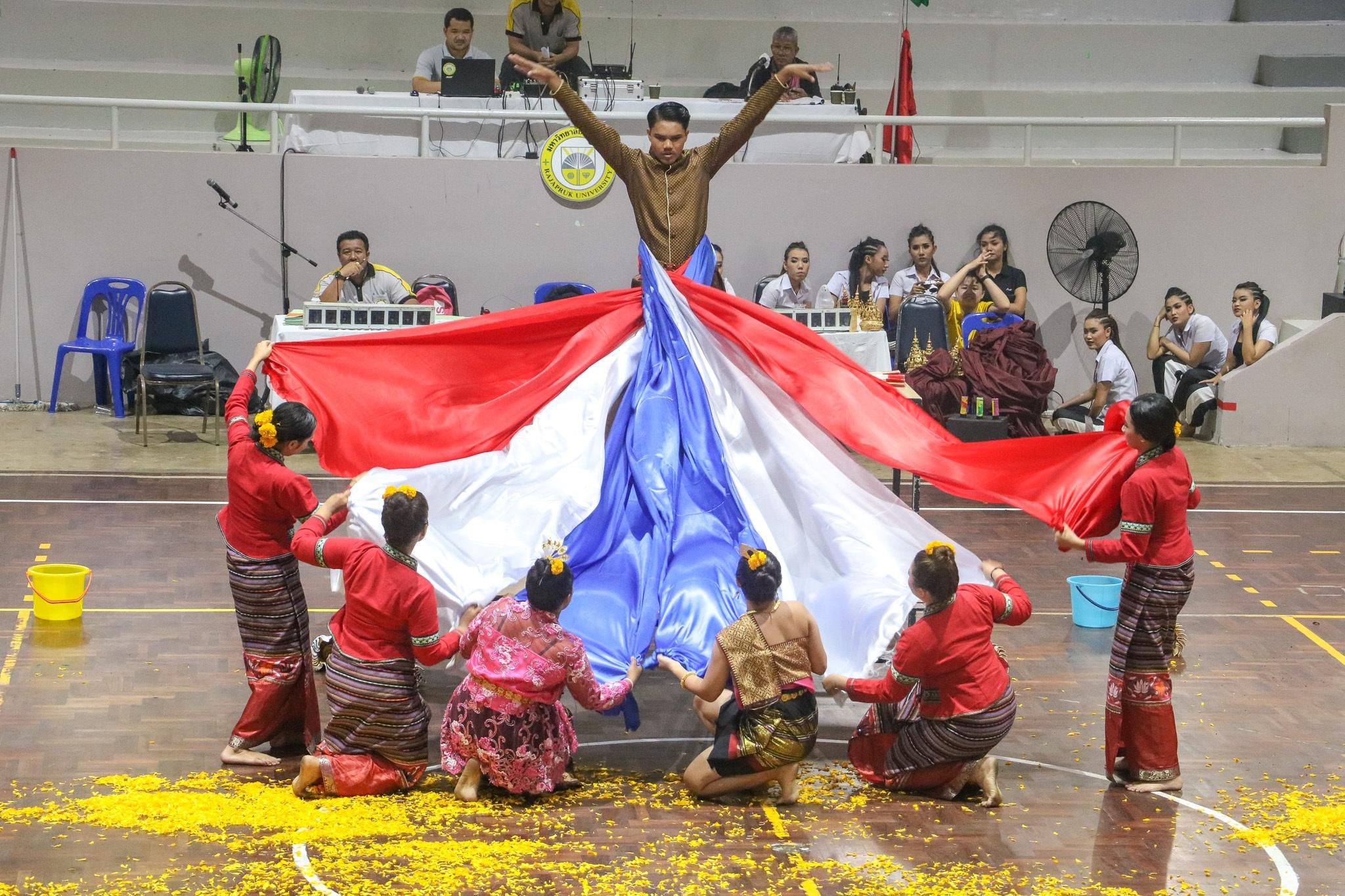 ราชพฤกษ์ภูเก็ตเกมส์ ครั้งที่ 9